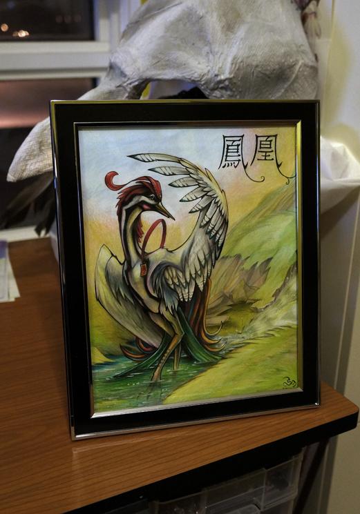Fenghuang - Framed